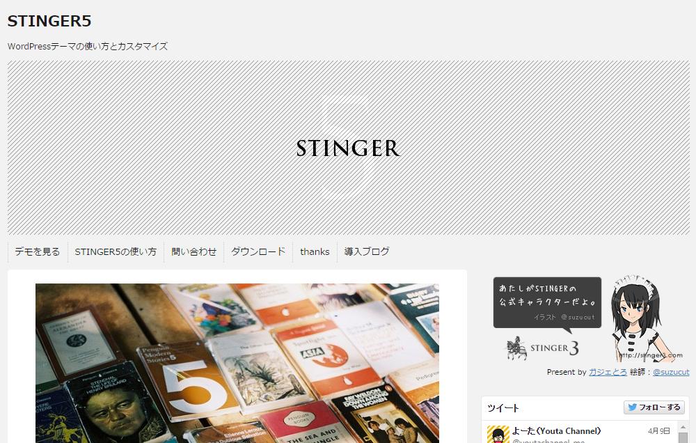 STINGER 3 / 5