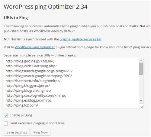 ping-optimizer3