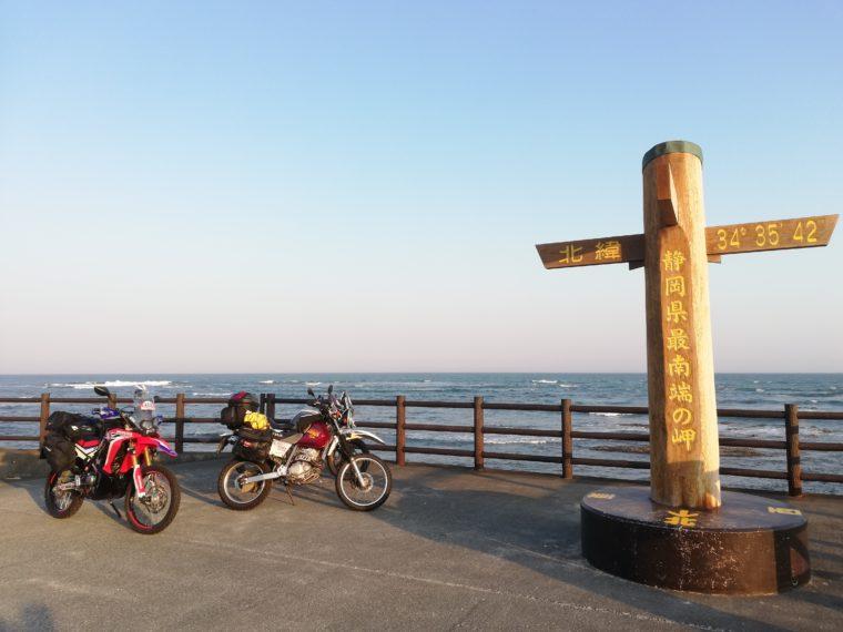 静岡県最南端の岬にて