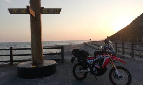 御前崎の夕陽とCRF250RALLY