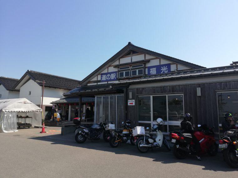 富山県の道の駅「福光」